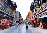 Private Day Tour: Soak up Tianjin Culture in One Day