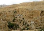 The Jordan Valley - Tour 10.