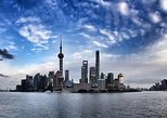 3-Hour Private City Tour: The Bund, Shanghai Tower and Ferry