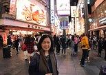 OSAKA Walking Tour [Customize Your Itinerary]