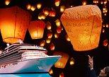 Keelung Shore Excursion: Jiufen & Pingxi Sky Lantern Day Tour