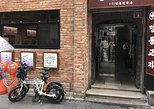 4 Hours Central Seoul Riding Tour with E-Bikes and Korean Traditional Lunch