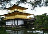 Kyoto & Osaka Splendid Two Days Tour