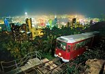 Skip The Line: Peak Tram Round Trip and Sky Terrace