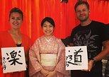 Calligraphy (PRIVATE) in Kyoto Shodo Experience in Kyoto