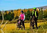 Bamboo Electric Bike self drive tour El Calafate surroundings