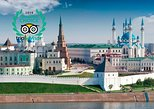 Tour to the Kazan: Amazing Kremlin
