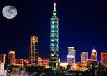 AWE 3D2N Taipei Free Easy Stopover Package