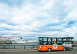 USA - Massachusetts: Landausflug in Boston: Boston Hop-on-Hop-off-Trolley-Tour
