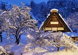 Shirakawago Private Charter Car Tour from Takayama with National Licensed Guide