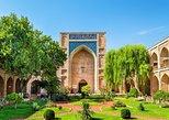 The Great Tea Road to Samarkand / Uzbekistan