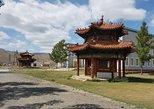 1 Day Biking Chingeltei Mountains from Ulaanbaatar