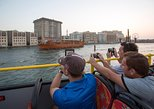 City Sightseeing Dubai Hop-On Hop-Off Bus Tour + Yellow Boats