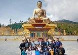 Asia - Bhutan: Bhutan Tour - 6 Nights & 7 Days