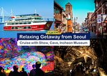 1 Day Relaxing Getaway from Seoul