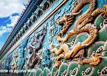***** Forbidden City Depth Half Day Tour*****