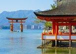 Miyajima 1-Day Hidden Hiking Tour
