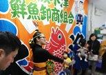 Kizu Market walking tour (with sashimi tasting)