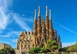 Tickets for Sagrada Familia: Fast Track(Audio Guide)