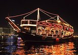 4 Stars Dhow Cruise Dinner in Al Seef Bur Dubai