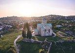 The Best of Kutaisi Walking Tour