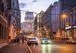 Kharkov in the evening lights