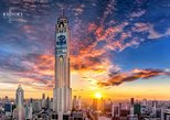 Baiyoke 82nd Floor: Crystal Grill Buffet & Observation Deck