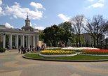 Kharkiv travel guide