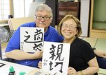 Traditional Japanese Calligraphy Experience (Near Tokyo Tower)