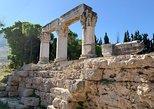 - Atenas, GRECIA