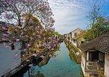1 Day Private Tour: Zhouzhuang Zhujiajiao Departure From Shanghai(Transfer Only)