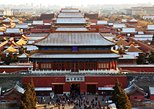 Asien - China: 2-Day Combo Package: Beijing City Tour and Great Wall at Mutianyu w/Lunch