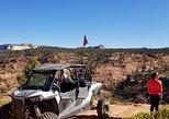 Extreme ATV Trail Ride to Petroglyphs