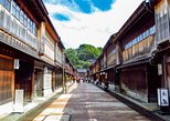 Kanazawa Half-day Private Custom Tour with National Licensed Guide