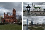 Europe - Belarus: Minsk city Individual guided tour