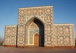 Asia - Uzbekistan: Skip the Line: Ulughbek Observatory - Entrance ticket