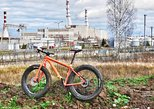 Atomic Ride   LitWild  Visaginas Lithuania