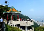 Victoria Peak: Climb to the summit via the Mid-Levels escalato on an audio tour