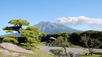 Sengan-en Entrance Ticket, Kagoshima, Attraction Tickets