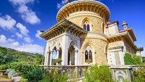 Sintra: Monserrate Palace and Park Skip-the-Line Ticket, Portugal, Attraction Tickets