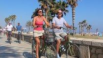 Malaga Bike Tour to Old Town, Marina and Beach  Tickets