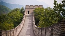 Great Wall of China at Mutianyu Full-Day Tour Including Lunch from Beijing, Beijing