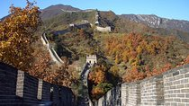Private Half-Day Mutianyu Great Wall Tour including Round Way Cable Car or Toboggan, Beijing,...
