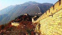 Private Beijing Layover Tour: PEK Airport to Mutianyu Great Wall, Beijing, Layover Tours