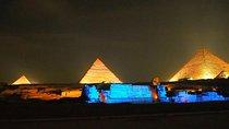 Sound and Light show at Giza Pyramids, Cairo, Light & Sound Shows