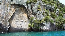 Taupo Self-Guided Audio Tour, Taupo, Self-guided Tours & Rentals