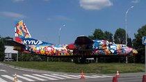 Private transfer Kiev's HOTEL - AIRPORT Zhuliany IEV