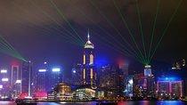 Symphony of Lights Hong Kong Harbor Night Cruise, Hong Kong SAR, Night Cruises