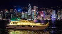 Symphony of Lights Hong Kong Hop-on Hop-off Yacht Night Cruise, Hong Kong SAR, Night Cruises