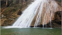 Waterfall and Plantation Tour from Samaná, Dominican Republic, Half-day Tours